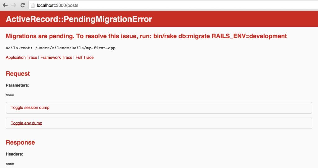 Rails error